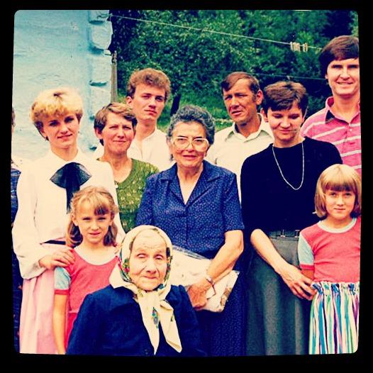 Busia Relatives