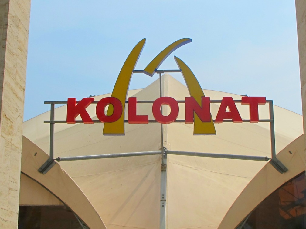 There is still no McDonalds in Albania but, this fast food place with broken arches - I like to think of as their equivalent.